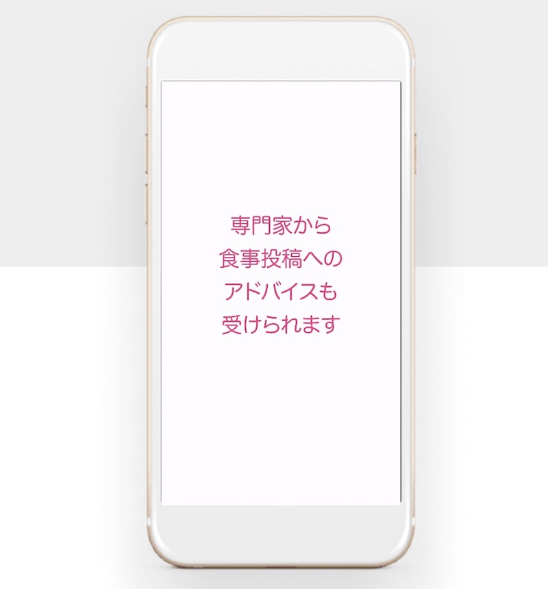 finc アプリ