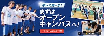 横浜 パーソナルトレーナー スクール おすすめ
